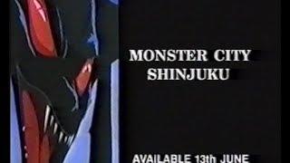 Monster City Shinjuku Aka Demon City Shinjuku Manga Video Trailer