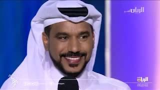 اغاني حصرية سعد الفهد - حبيب قلبي | مهرجان ربيع سوق واقف ٢٠١٨ تحميل MP3