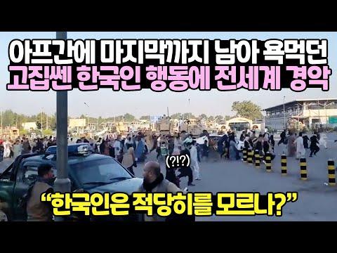 """[유튜브] """"자위대는 뭐하는 집단인가?"""""""