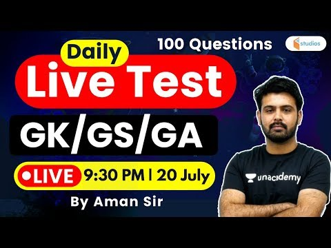 Daily Live Test   100 Questions   GK/GS/GA by Aman Sir   20 July 2020