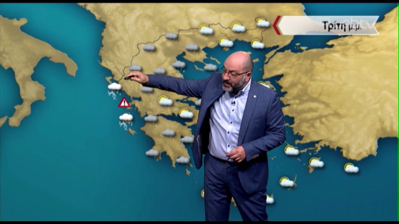 ΔΕΛΤΙΟ ΚΑΙΡΟΥ με τον Σάκη Αρναούτογλου 22.00   11/11/2019   ΕΡΤ