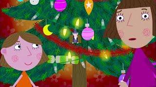 Новогодние и рождественские серии🎄Маленькое королевство Бена и Холли☃️
