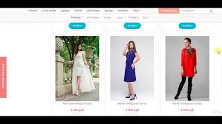 Интернет-магазин модной качественной женской одежды