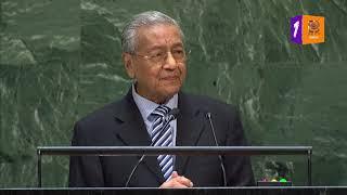 Ucapan Tun Mahathir di Perhimpunan Agung PBB ke-74