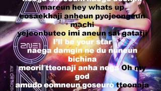 2ne1 - Baby I Miss You ( Lyrics )