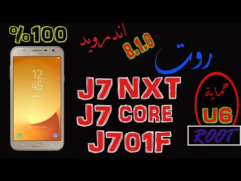 Root j701f 8 1 oreo & Root j7 core | nxt 8 1 oreo - смотреть