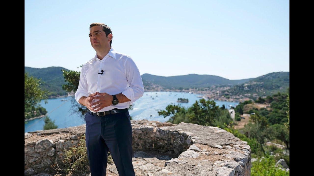 Διάγγελμα για την έξοδο της Ελλάδας από τα μνημόνια