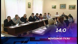 В Мошенском выбрали нового руководителя муниципалитетом