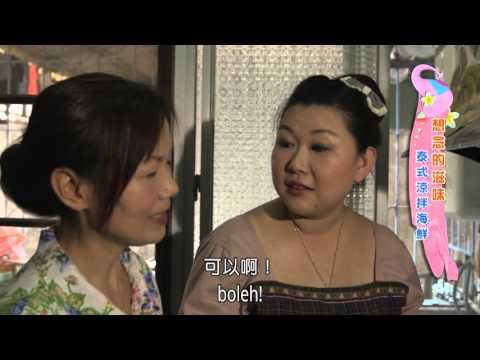 TEMU KANGEN (Episode 12)
