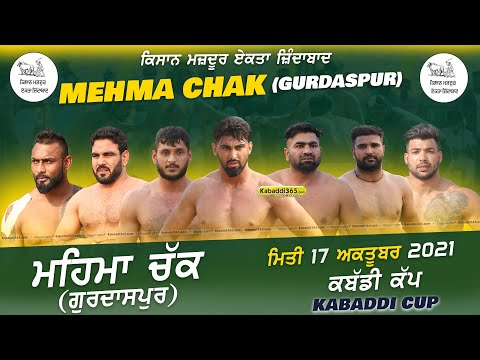 Mehma Chak (Gurdaspur) All Open Kabaddi Cup 17 Oct 2021