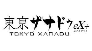 Tokyo Xanadu eX+ video