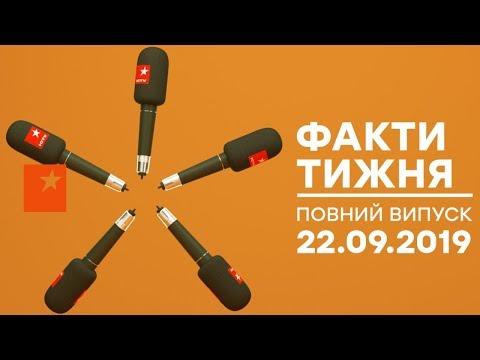 Сергій Фурса на ICTV