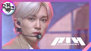 SIREN - P1Harmony(피원하모니) [뮤직뱅크/Music Bank] 20201106