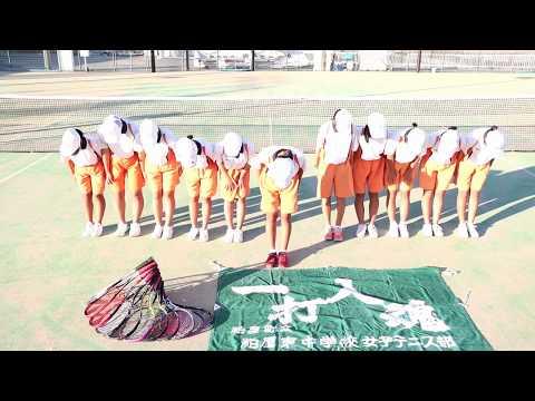 #199 粕屋町立粕屋東中学校 ソフトテニス部