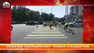 """В Бишкеке устанавливают """"лежачие полицейские"""" новых стандартов"""