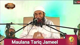 Social Issues Solution | Deen O Dunya | Maulana Tariq Jameel | #Knowledgeforall