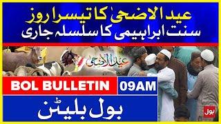 Eid ul Adha 2021   Sunnat-e-Ibrahimi   BOL News Bulletin   9:00 AM   23 July 2021