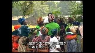 カミソリの刃-女性器切除(FGM)