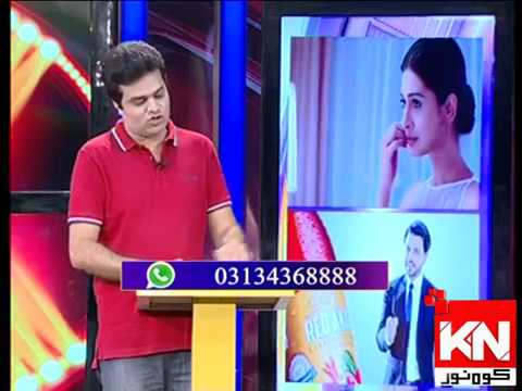 Watch & Win 09 October 2019 | Kohenoor News Pakistan