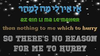 Yashanti | יָשַׁנְתִי  ~  Yael Naim | יָעֵל נָעִים