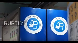 South Korea: Seoul Subway Stations Stocked With Emergency Supplies