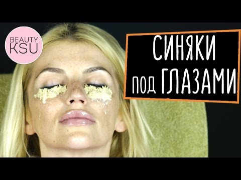 Отеки глаз при нехватке витаминов