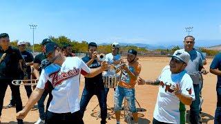 Baila Conmigo - Roberto Junior Y Su Bandeño