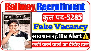 Indian Railway fake Recruitment I Posts-5000+ I रेलवे में निकली फेक भर्ती I सावधान रहें! Be Alert⚠️  IMAGES, GIF, ANIMATED GIF, WALLPAPER, STICKER FOR WHATSAPP & FACEBOOK
