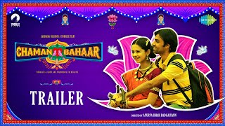 Official Trailer | Chaman Bahaar | Jitendra Kumar | Ritika Badiani | Apurva Dhar Badgaiyann| Netflix