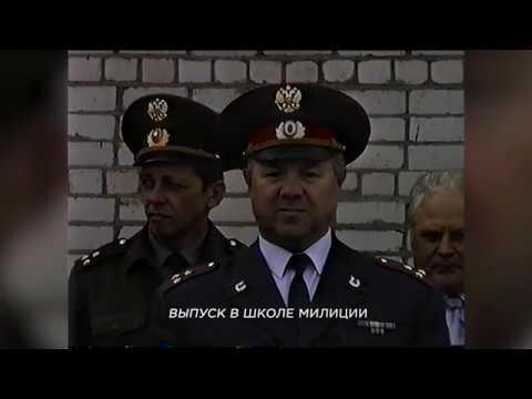 Из нулевых / 2-й сезон / Выпуск в школе милиции