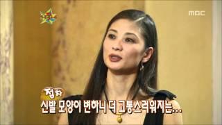 The Guru Show, Kang Soo-jin(1), #14, 강수진(1) 20081112
