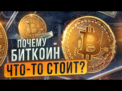 Bitcoin į amerikos dolerį