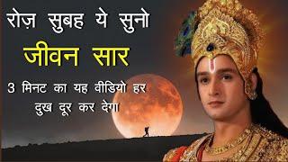 Best motivational speech in hindi powerful inspirational video by mann ki aawaz