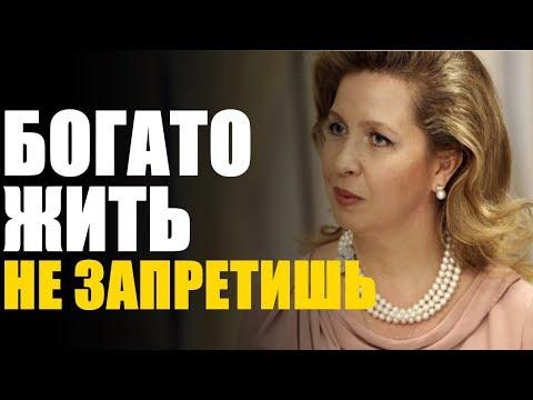 Шикарная жизнь супруги Медведева