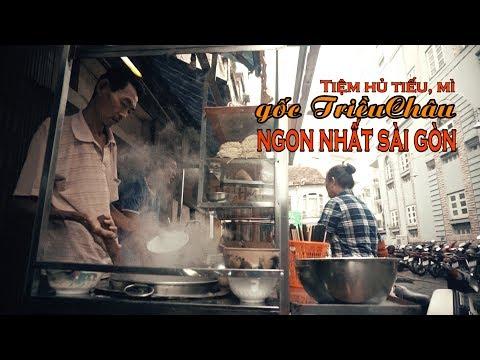 Tiệm hủ tiếu, mỳ gốc Triều Châu ngon nhất Sài Gòn