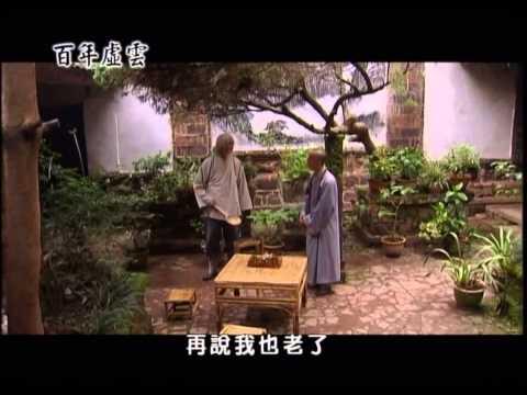 Trăm Năm Hư Vân Lão Hòa Thượng -20
