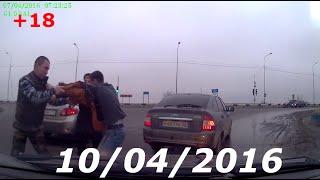 Подборка Аварий и Дтп Апрель 2016 Car Crash Compilation #3