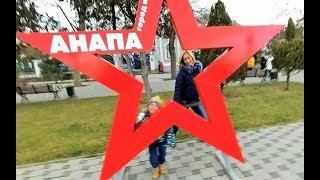 Счастье в 20-ти минутах от станицы Гостагаевской