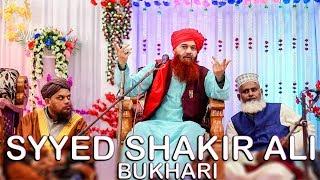 Taqreer   Jashne Eid Miladun Nabi   Syyed Shakir Ali Bukhari   Technical Awaaz