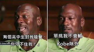 Qpapa名言佳句:麥可喬丹 Michael Jordan經典名言