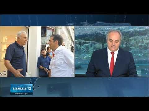 Α.Τσίπρας | Απέτυχε σε όλα ο κ.Μητσοτάκης | 07/08/2020 | ΕΡΤ