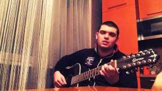Песня под гитару - Другу в день Рождения( слова Сергей Тимошенко)