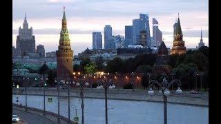 3D Москва-река фото