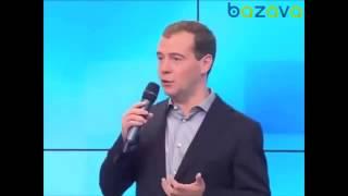 Медведев - Мне похуй.