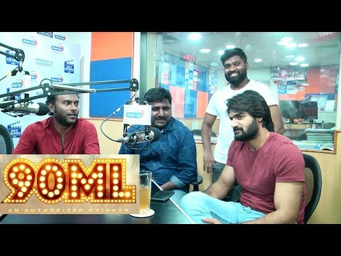 90ml-movie-song-launch-at-radio-city