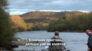 хабаровск рыбалка катэн