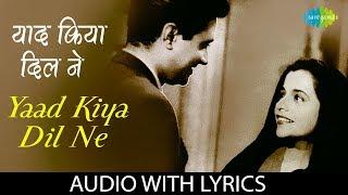 Yaad Kiya Dil Ne with lyrics | याद किया   - YouTube
