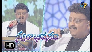 Mallelu Poose Song | SP Balu Performance | Swarabhishekam | 4th March 2018| ETV  Telugu