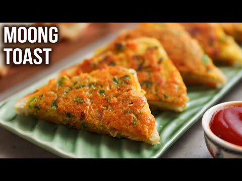 Moong Toast Recipe   How To Make Moong Toast   MOTHER'S RECIPE   Healthy Breakfast Recipe