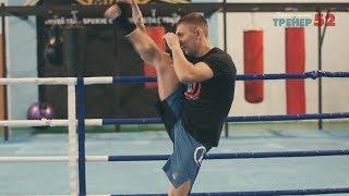 Растяжка для бойца / Упражнения на растяжку и гибкость